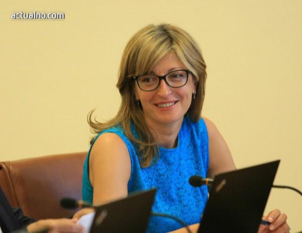 photo of Захариева: БСП манипулира хората с пакта на ООН за миграцията
