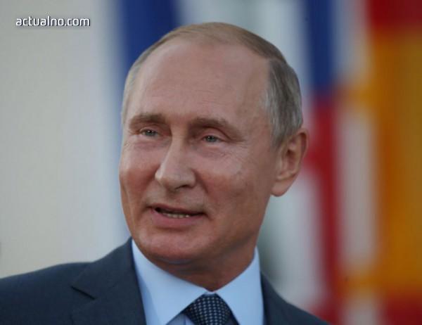 """photo of Руска медия: Германия отменя """"изолацията"""" на Русия"""
