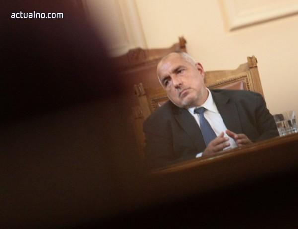 """photo of """"Борисов 3"""" или """"Златните момчета 4""""? Кой управлява България?"""