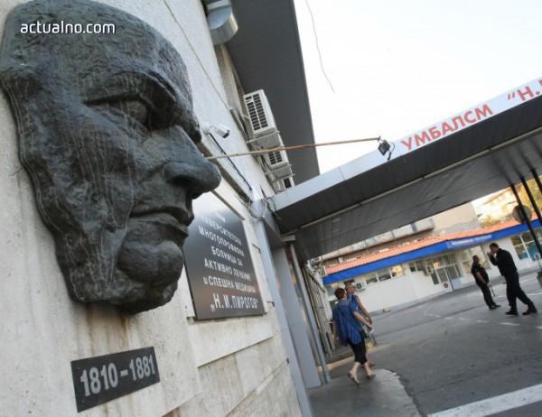 """photo of Транспортират за """"Пирогов"""" пострадалия шофьор в инцидента в Благоевград"""