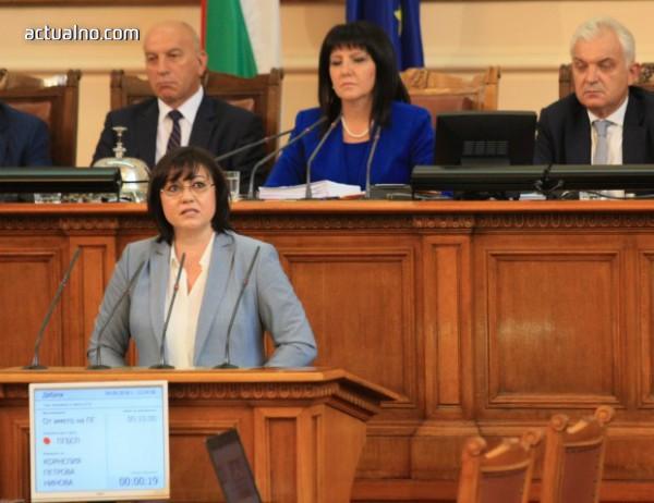 photo of Нинова: ГЕРБ създаде хаос, искаме актуализация на бюджета