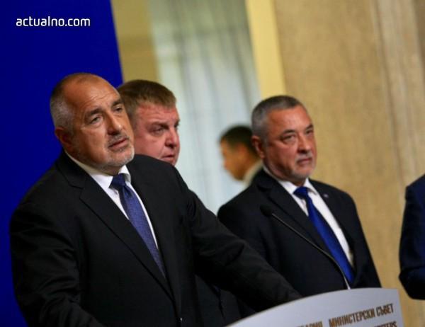 photo of България е най-корумпираната и бедна страна в ЕС, смята немска фондация