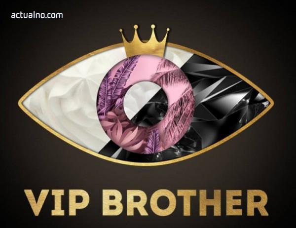 photo of Вижте кои звезди влязоха във VIP Brother 2018