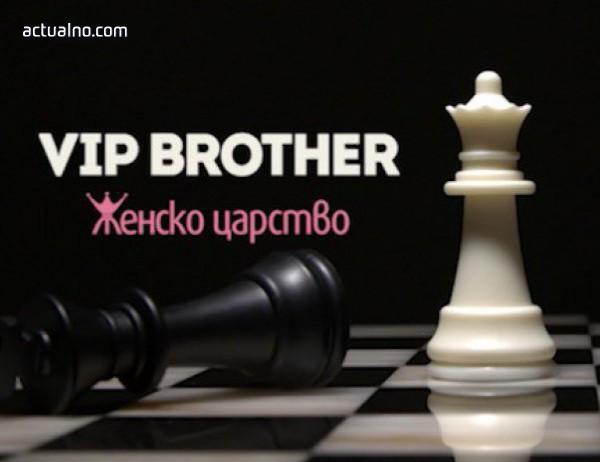 photo of Ето кой е женският глас зад VIP Brother