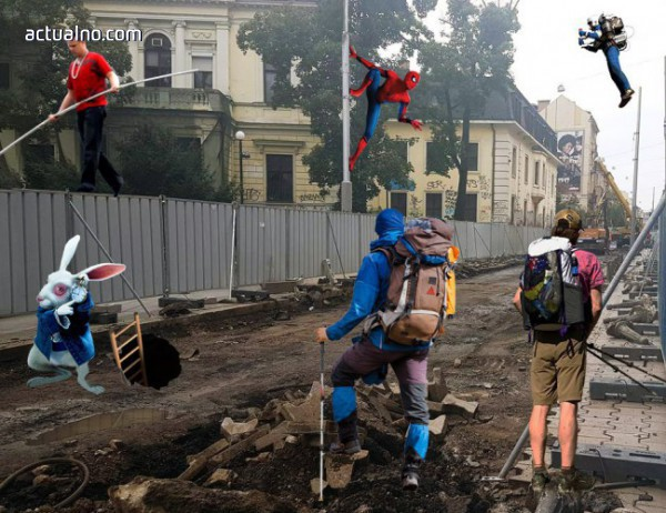 photo of Как да стигнем от Витошка до Софийски