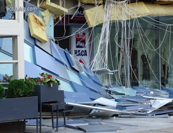 photo of Няма затиснати хора под отломките от мола