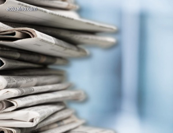 photo of Новини или Novini - картината на печата за 6 декември