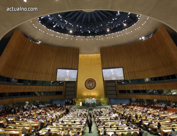 photo of ООН прие пакта за миграция на конференция в Маракеш