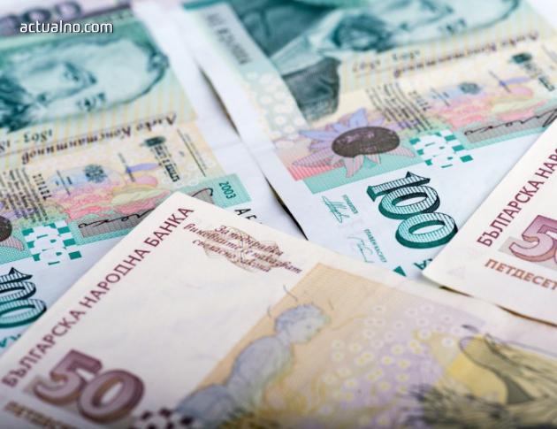 photo of Увеличиха капитала на Фонда на фондовете с 340 000 лв.