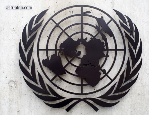 photo of Избраха България за член на Съвета по правата на човека