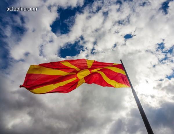 """photo of След отрезвяващия референдум: Скопие с план """"Б"""""""