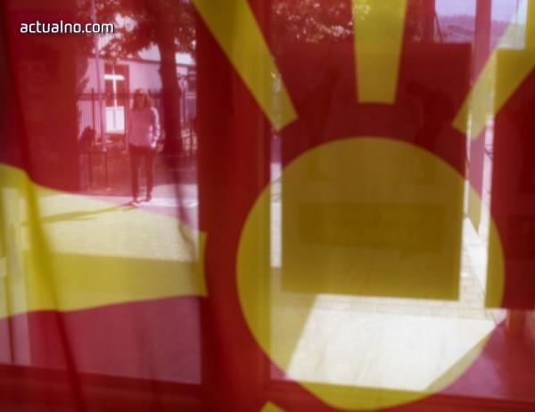 photo of Парламентът в Македония одобри новото име на страната