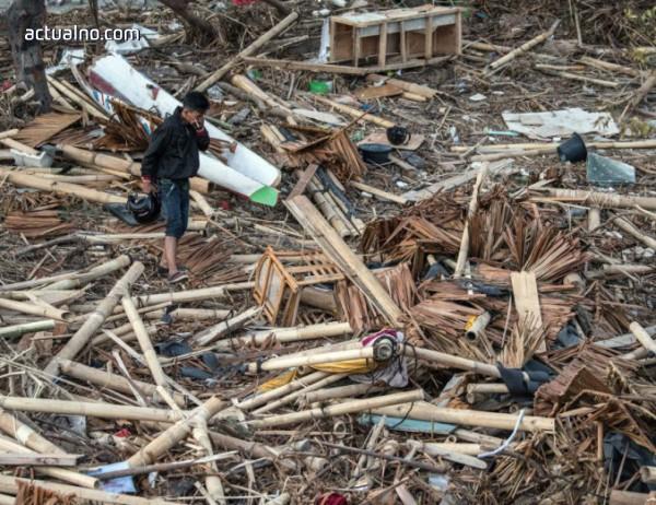 photo of Мощен трус разтресе Индонезия