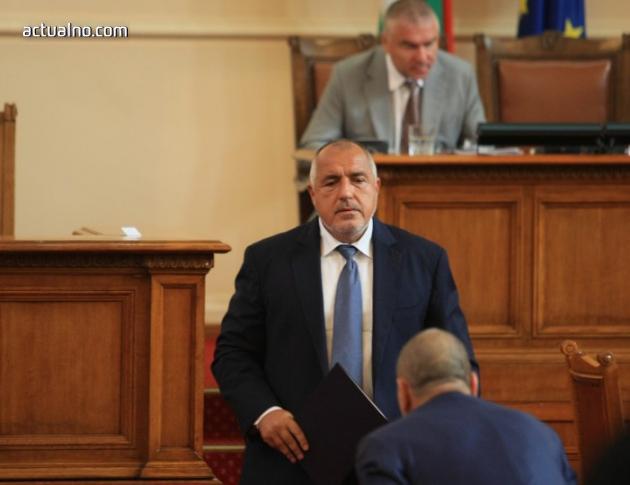 photo of За хакерската атака - БСП иска Борисов да обясни пред парламента, ДБГ пита има ли крадени банкови сметки