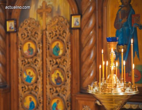 photo of Св. преподобни Теодосий Търновски