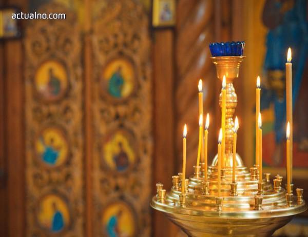 photo of Почитаме Св. Сава Освещени