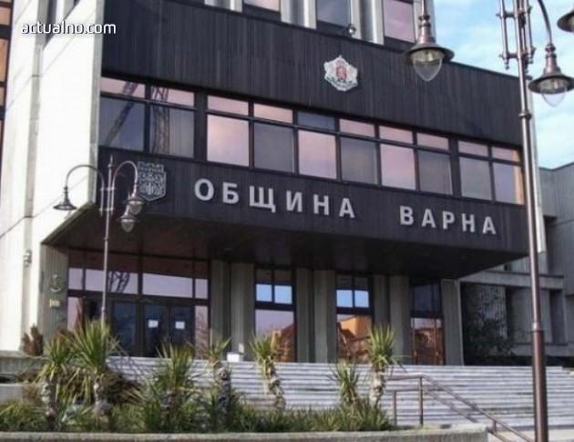 photo of Изграждат кръгово кръстовище във Варна за милиони