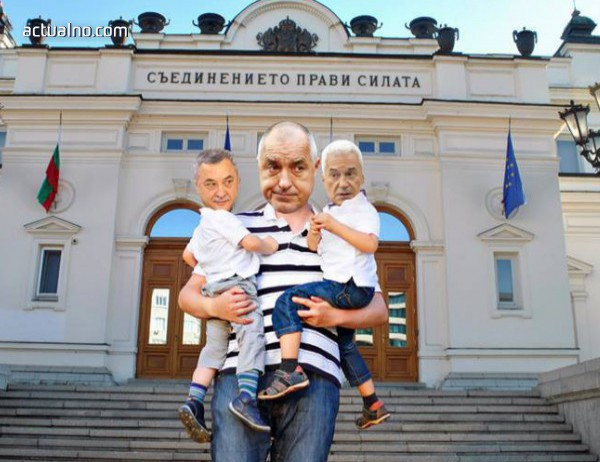 photo of Как се печелят евроизбори?