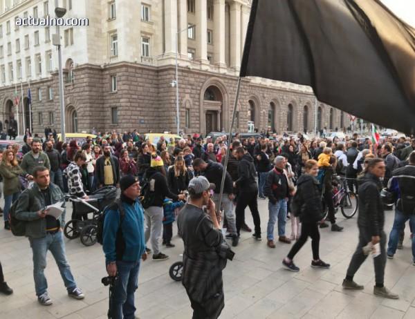 photo of С такива протести няма да стане