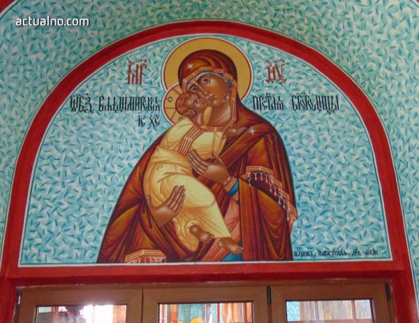 photo of Събор на Пресвета Богородица