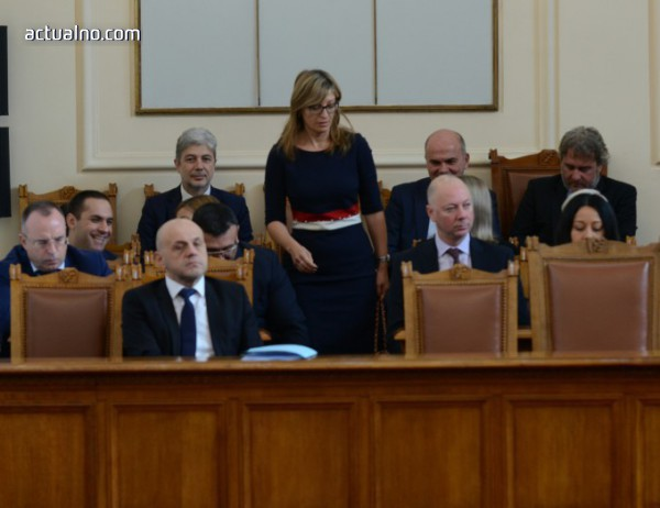 photo of Захариева: Истанбулската конвенция не може да се приложи в целия ЕС заради България