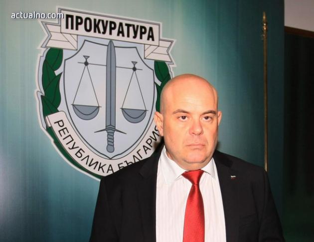 photo of ГешеФтура