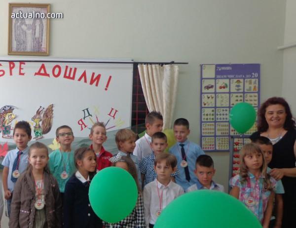 """photo of Учителят е учител и извън училището и работният му ден не свършва, след като каже """"Довиждане!"""""""