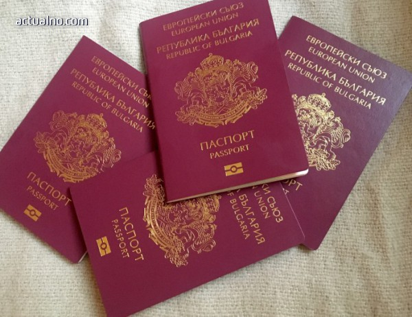 photo of Катя Матева: Български евродепутати искат смъртта ми заради разкритията с паспортите