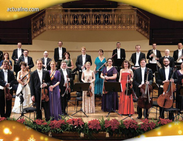 photo of Два билета за концерта на Vienna Classic Orchestra печели...