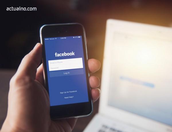 photo of 4 признака, че си пристрастен към Facebook