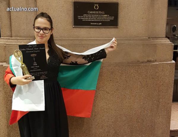 photo of 17-годишна наша пианистка очарова Ню Йорк