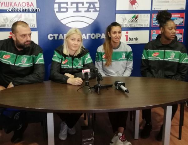 "photo of Женският баскетболен тим на ""Берое"" се готви за голяма битка"