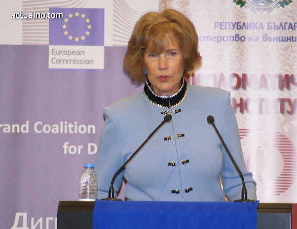 photo of Използвали ли са руски агенти България за подготовката на преврата в Черна гора?