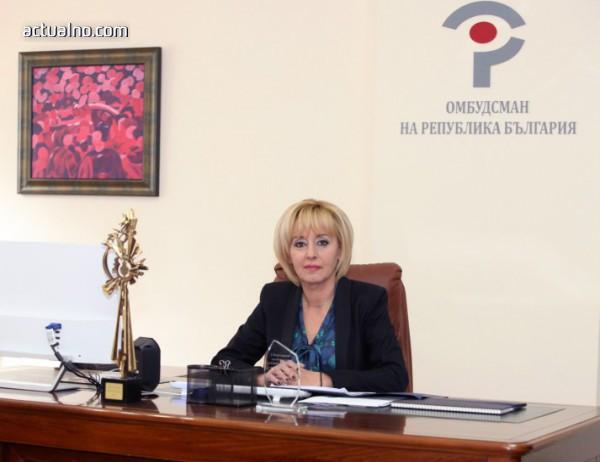 photo of Манолова поиска по-високо обезщетение за служители на фалирали предприятия