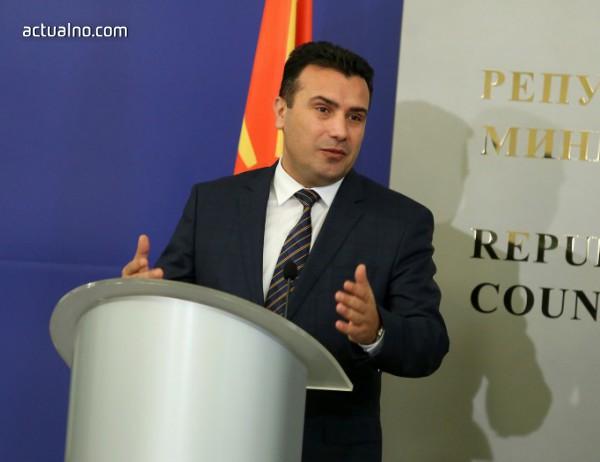 photo of Провал на първото заседание от дебатите за промяната на името на Македония