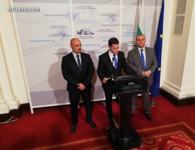 photo of ВМРО иска преглед на коалиционното споразумение за управлението