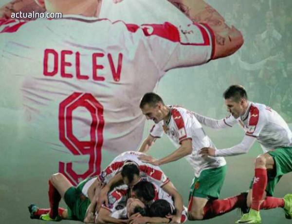 photo of Кога и къде да гледаме мача Кипър - България?