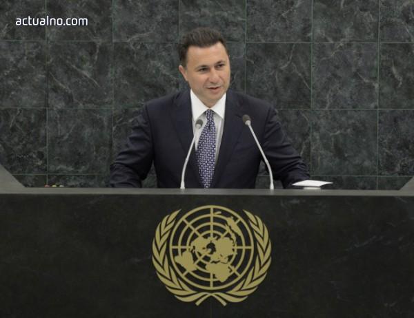 photo of Все още няма виновен за бягството на Груевски