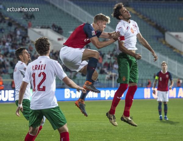 photo of България в квалификационна група с Англия и Чехия за Евро 2020