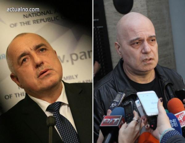 photo of Бойко или Слави се обърка с дълга?
