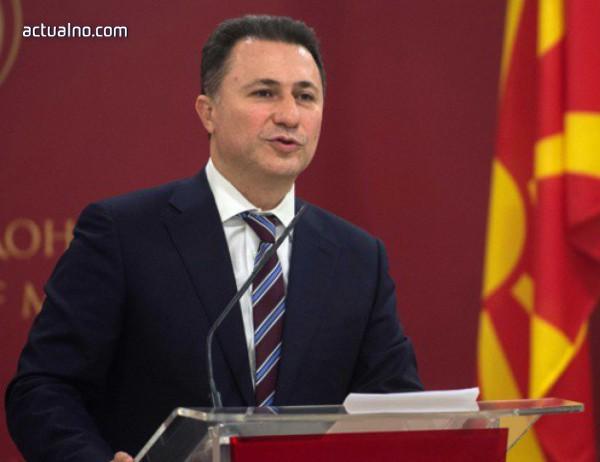 photo of Как четири страни, съюзници на Скопие, допуснаха бягството на Груевски?