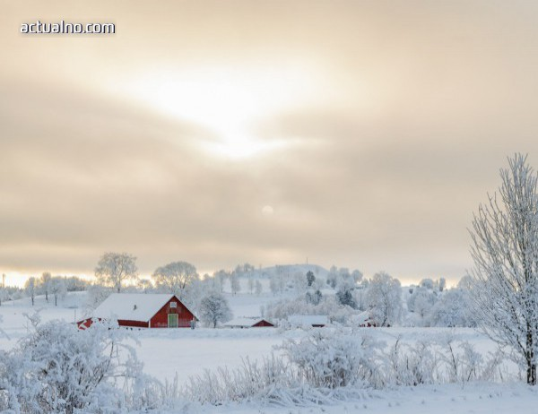 photo of Прогноза за времето - 11 февруари (понеделник)