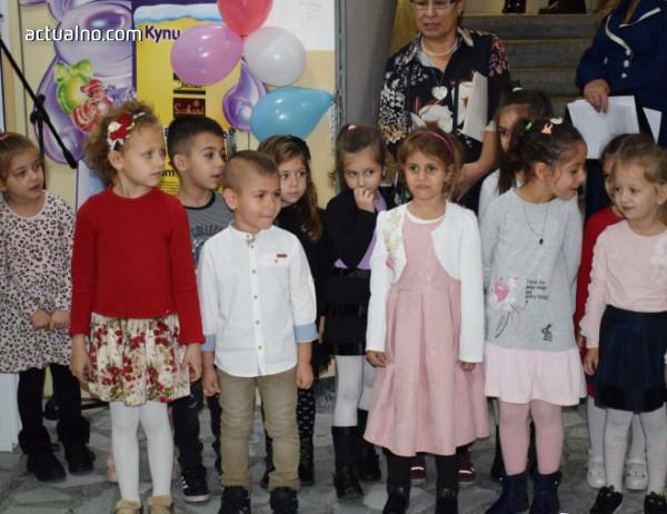 photo of Таксата за дете в детска градина в Благоевград си остава 40 лева на месец