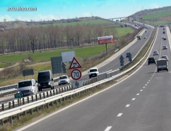 """photo of 25 % от пътищата са в лошо състояние, задръствания по """"Хемус"""" и """"Тракия"""" ще има и догодина"""