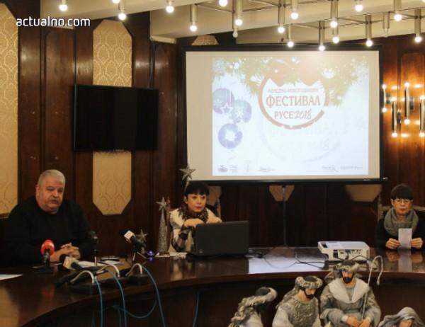 photo of Коледно-новогодишният фестивал Русе 2018 ще властва по площади и зали