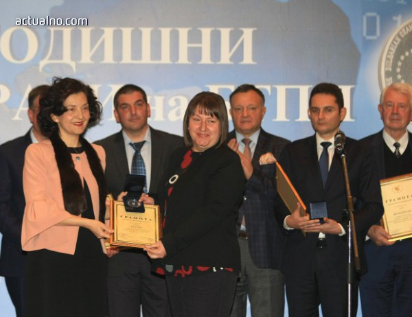 photo of Българска търговско промишлена палата връчи годишните си награди