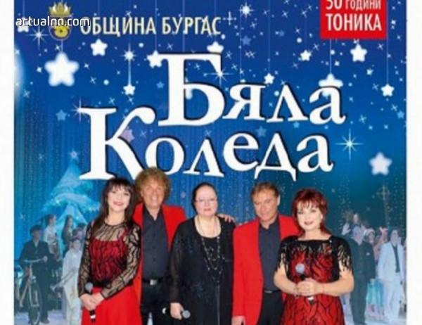 "photo of Стефан Диомов посвещава концерт на група ""Тоника"""