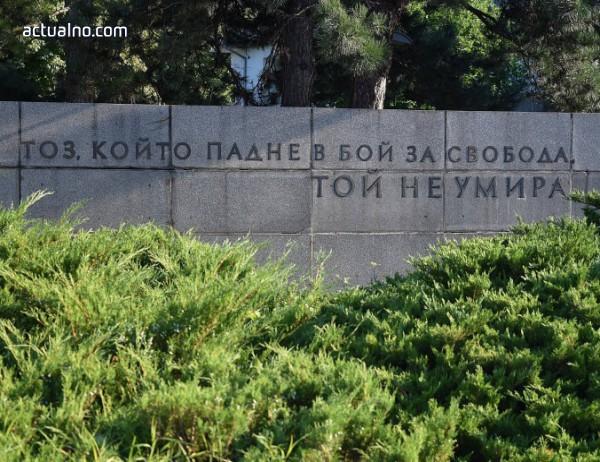 photo of Нов късометражен филм чете Христо Ботев по различен начин