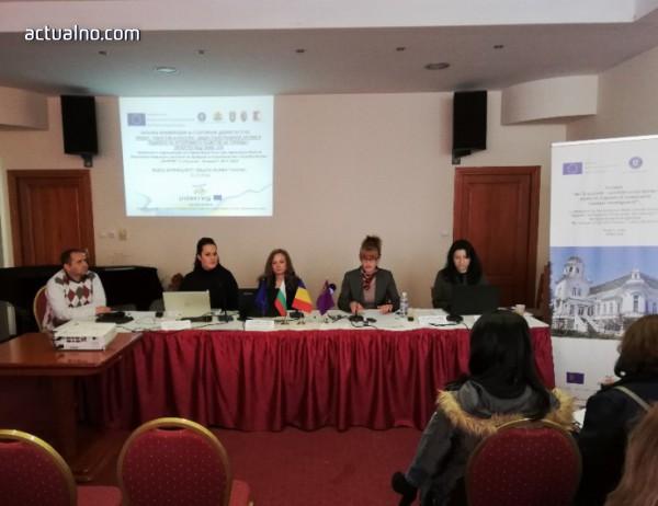 photo of Велико Търново е водещ бенефициент в проект за създаване на шесттуристически продукта