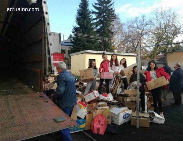 photo of Ученици от Гоце Делчев събраха 3 тона боклук